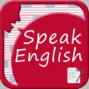 SpeakEnglishText - Text to Speech O…