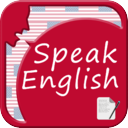 SpeakEnglishText - Text to Speech Offline